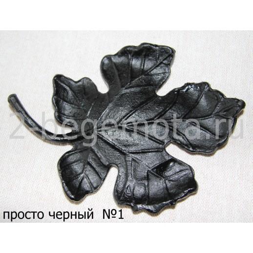 Кованая вешалка№26