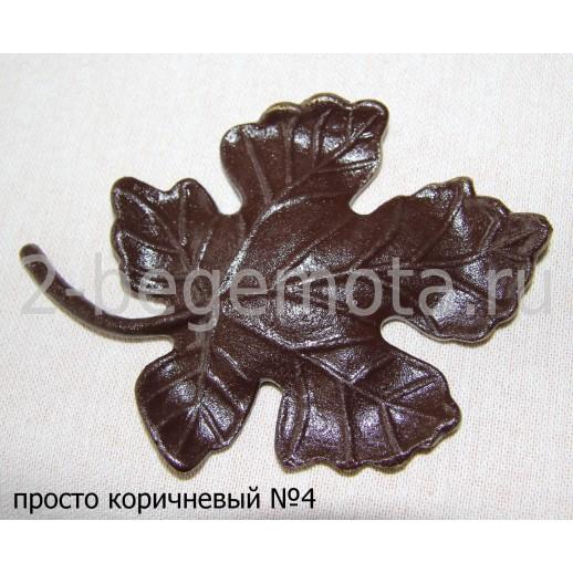 Кованая Листок №62