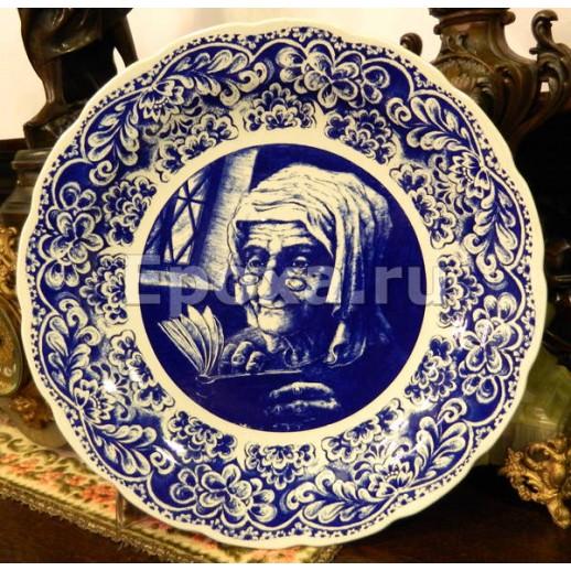 """Большая декоративная тарелка """"Бабушка"""""""