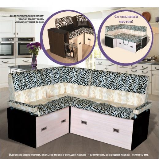 """""""Виктория - 24"""" кухонный уголок со спальным местом"""