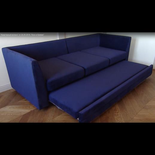 Диван-кровать Франкфурт тройной