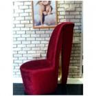 Кресло Катрин высокое