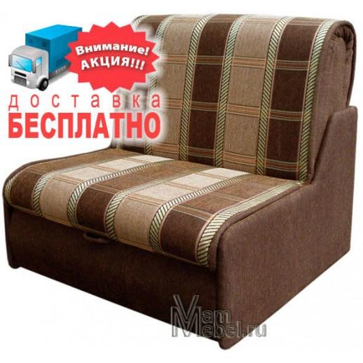Кресло кровать без подлокотников со склада