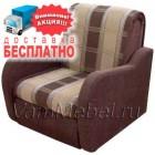 Кресло-кровать Виктория со склада