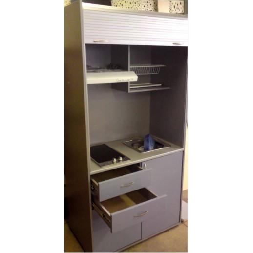 Офисная мини-кухня grey