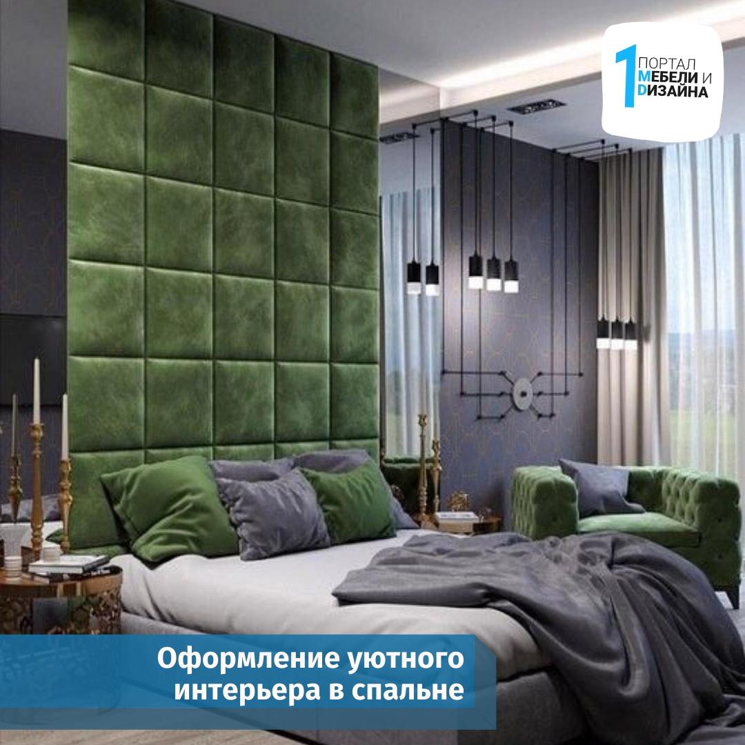 Оформление уютного интерьера в спальне